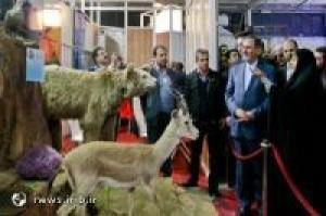 XIV feira internacional do Meio Ambiente em Teerã