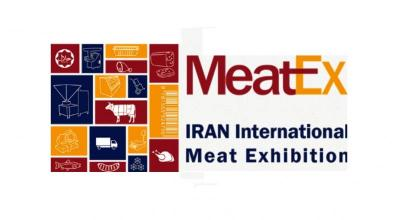 2nd International Exhibition of Halal protein products and related industries