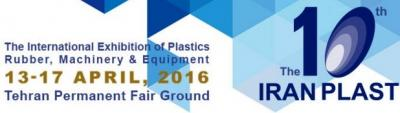 25 countries to attend 10th edition of Iran Plast exhibit