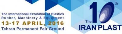 25 países para participar na 10ª edição do Irã Plast exposição