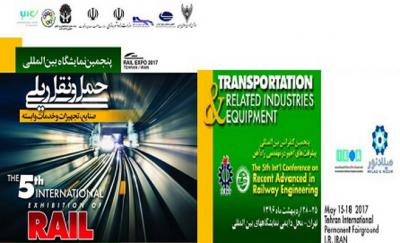 Intl. railway expo to kick off in Tehran