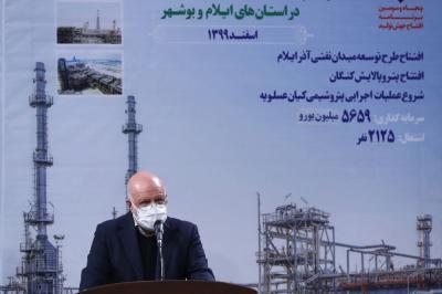 Inaugurados grandes projetos da indústria de petróleo com valor superior a € 5,6 bilhões
