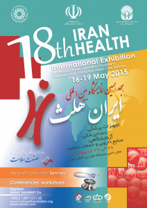 Iran Health Exhibition 2015 (16 - 19 May 2015) Tehran ,Iran