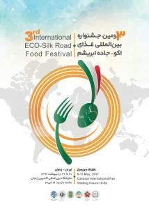 3º Festival Internacional ECO-Silk Road Food