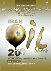 20th International Oil, Gas, Refining & Petrochemical Exhibition (6-9 May,2015).