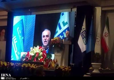 Irã atrai US $ 12,7 bilhões em investimento estrangeiro no ano passado