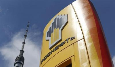 Russia's Rosneft Eager to Broaden Cooperation With Iran