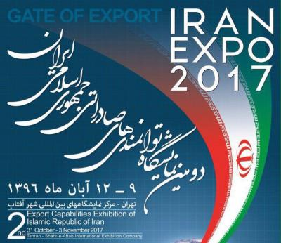 Iran Expo 2017 slated for early Nov