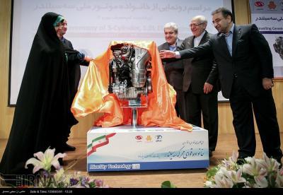 O Irã revela o primeiro motor EU6 de 3 cilindros 1.0 do país