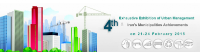 The 4 th Exhaustive Exhibition of Urban Management