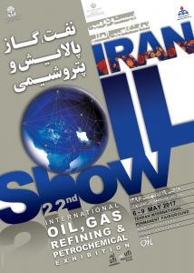37 países participarão do Iran Oil Show 2017