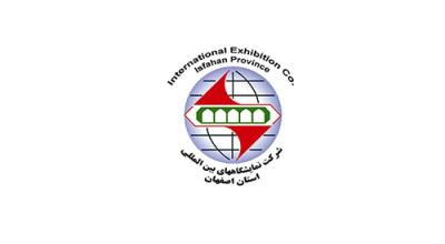 8th International Exhibition of Water and Sewage Industry and Installations