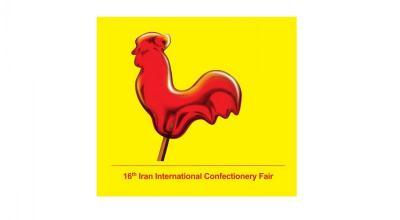 16ª Feira de confeitaria internacional do Irã