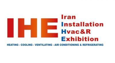 16ª Exposição Internacional do Irã HVAC & R