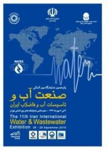 The 11th International Water and Wastewater Exhibition,26-29 September 2015,Tehran-Iran.