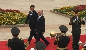 Brazil and China sign 14 cooperation acts