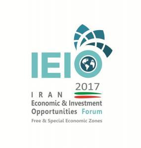 Fórum de Oportunidades Econômicas e de Investimento do Irã (IEIO 2017)