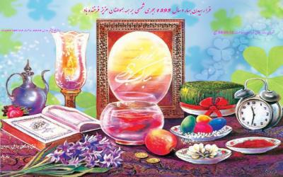 Nowruz – O Simbolismo do Haft-Sin