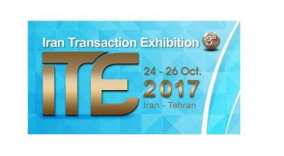3rd Int'l Exhibition of Iran Transaction