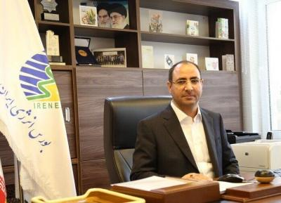 Iran to start offering 2 new oil products at IRENEX next week