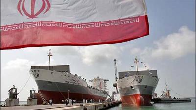 US removes shipping sanctions on Iran