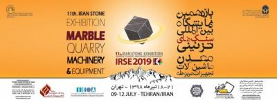 11th Int'l Exhibition of Stone, Mining, Machinery & Related Equipment