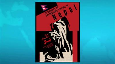 Iranian artist designs poster for Nepal quake victims