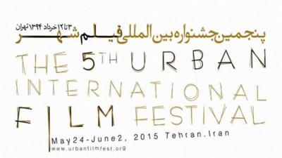 Iran to host 5th International Urban Film Festival