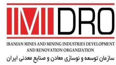 Os estrangeiros financiar o maior projeto de zinco Irã