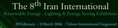 8ª Exposição Internacional de Energia Renovável & Energy Saving do Irã