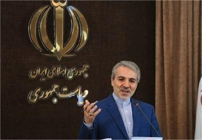 Iran plans to build refinery, power plant in Indonesia
