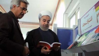 Presidente do Irã inaugura Rouhani Teerã Int'l Feira do Livro
