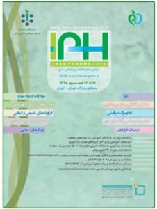 Teerã hospeda 2ª Exposição Internacional do setor de Medicina e Farmacêutica