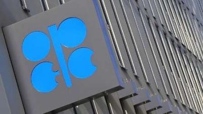 OPEP concordou com participação do Irã em 3.9 milhões de barris por dia