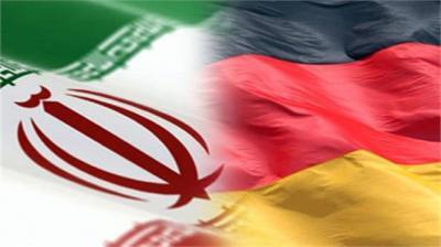 Iran, Germany to promote tourism, pilgrimage ties