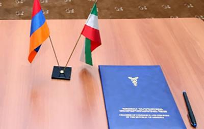 Iran and Armenia abolish visa regime for their citizens