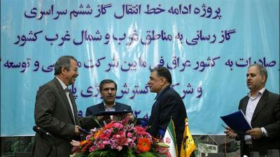 Irã assina plano de 2,3 bilhões dólares gasoduto