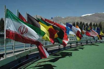 Teerã hospedagem três exposições internacionais