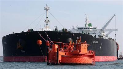 Coréia do Sul compra condensado do Irã