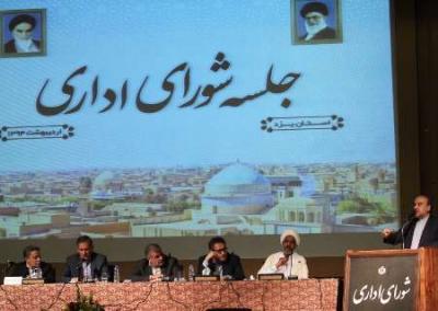 A indústria do turismo do Irã está florescendo: Diretor CHTHO