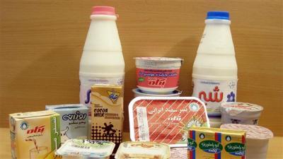 Rússia permite importações de alimentos provenientes do Irã