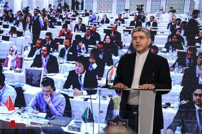 Iran offers incentives for foreign investment