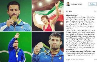 VP felicita vencedores de medalhas iranianos em Jogos Olímpicos Rio