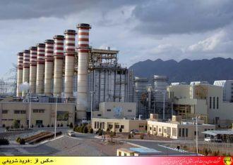 Irã de investir € 300 milhões em projeto da usina