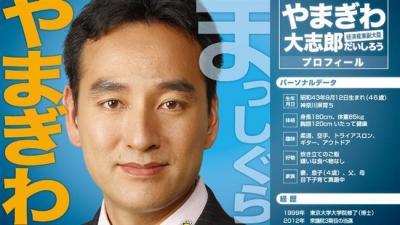 Japão ministro, os executivos no Irã para revitalizar o comércio
