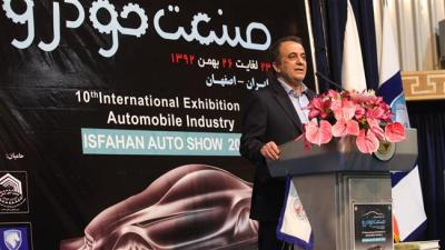 Iran in talks with 4 carmakers