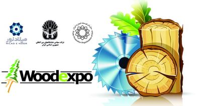 9th International Exhibition of Wood Industry and Machinery and Related Equipment