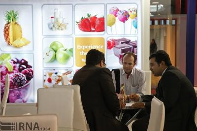 Teerã hospeda 3 exposições internacionais