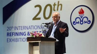 Iran plans $180 billion energy investment