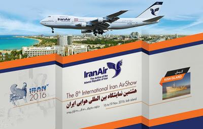 8ª International Iran Air Show 2016 recebe empresas europeias e asiáticas